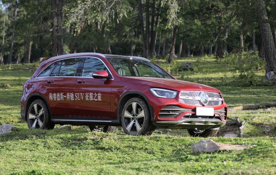 新款北京奔驰GLC L正式上市,售价39.28-58.78万元